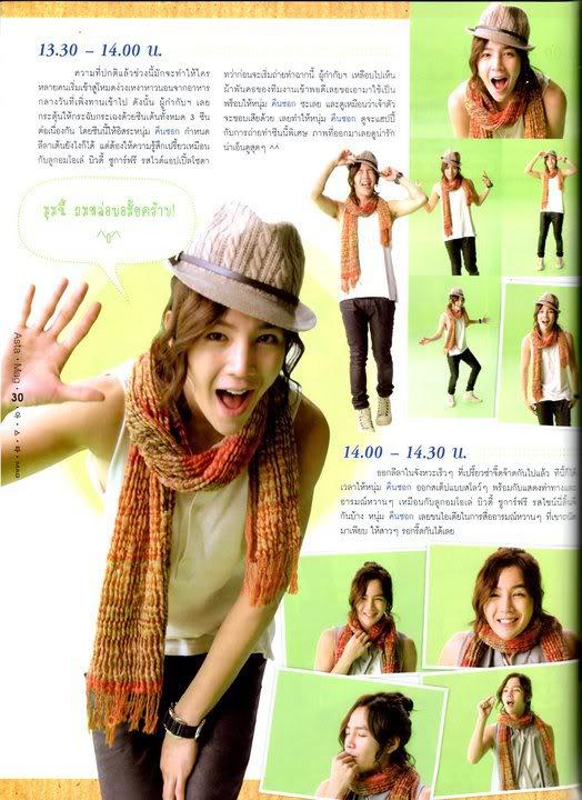 Jang Geun Suk  - Page 2 196603_214505768566628_113023262048213_1004755_571609_n