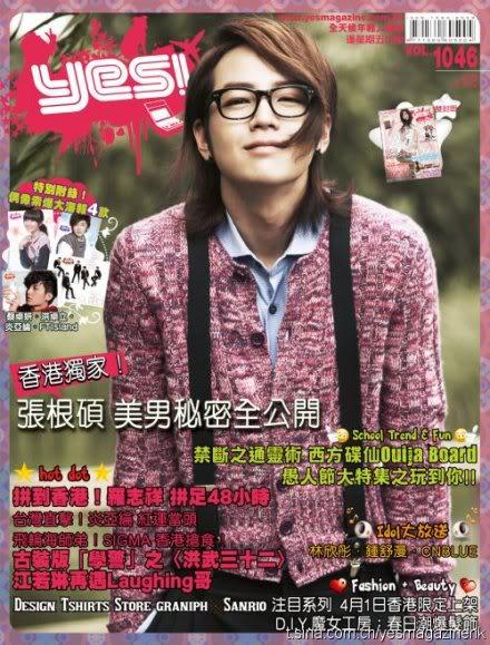 Jang Geun Suk  - Page 2 198068_10150200896708384_380976008383_8346286_4491339_n