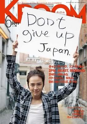 Jang Geun Suk  - Page 2 2