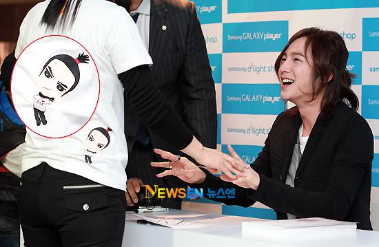 Jang Geun Suk  - Page 3 201104121826291001_1
