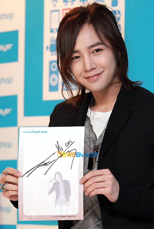 Jang Geun Suk  - Page 3 201104121854491001_1