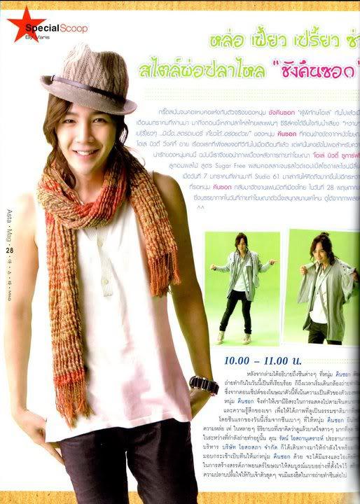 Jang Geun Suk  - Page 2 205424_214505231900015_113023262048213_1004751_3714941_n