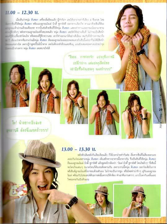 Jang Geun Suk  - Page 2 205424_214505241900014_113023262048213_1004753_2936640_n