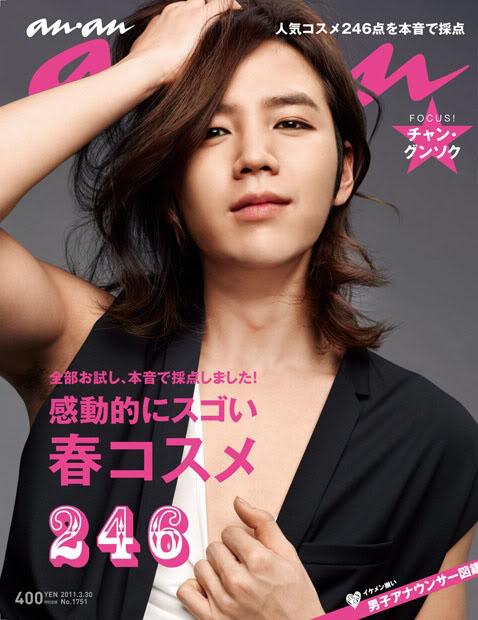 Jang Geun Suk  - Page 2 Ec9ea5eab7bcec849d7