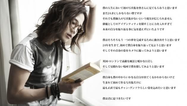 Jang Geun Suk  - Page 2 Has-decided-to-launch-the-first-official-photo-book-jang-geun-suk-630x359