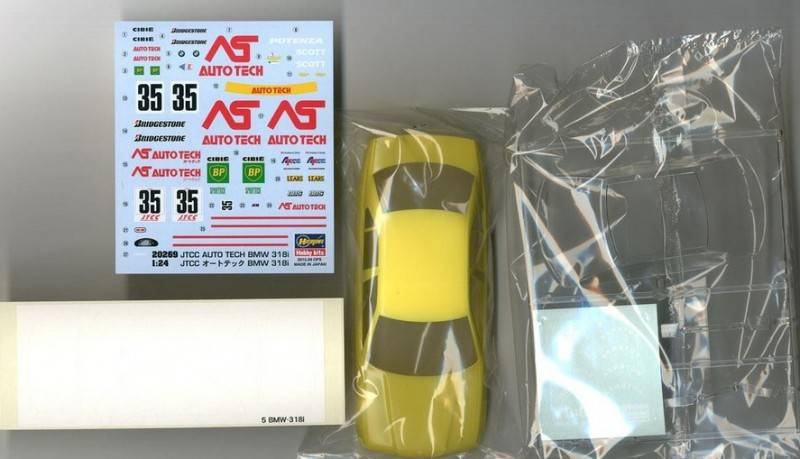 BMW 318i JTCC auto tech - hasegawa 72E79D75-7265-446F-B878-9A39716E791D