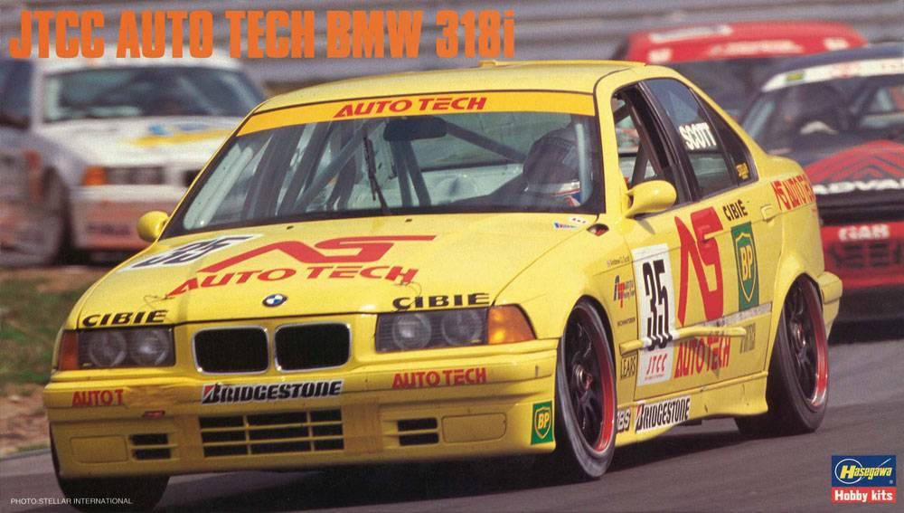 BMW 318i JTCC auto tech - hasegawa 78F803CF-9AEB-4033-890F-25D34DCA2457