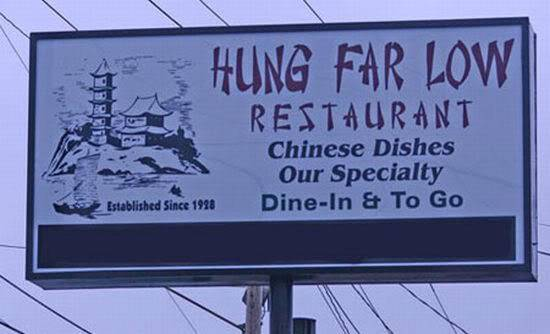 HUNGRY? Would you eat Here?? Image7