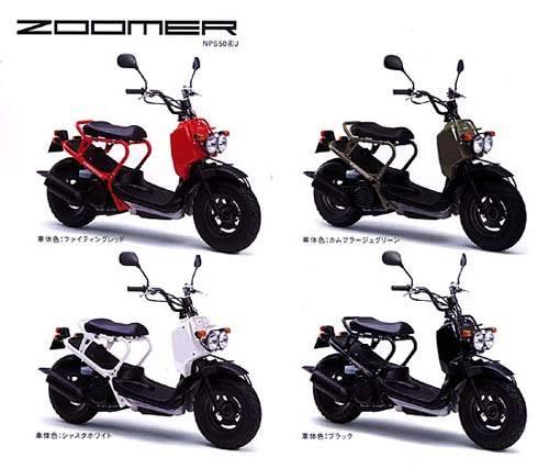 Honda Zoomer - buat lucu lucuan Honda-zoomer-colori