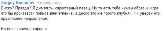 Евгений Литвинкович: Общение поклонников - Том II - Страница 63 3d83f6e9a2c937d925c233921ecf5257