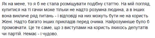 Евгений Литвинкович: Общение поклонников - Том IV - Страница 35 C9276aae0321c70a307d739c9021a748