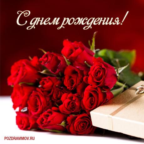 Натуся-Keeganing с Днем Рождения!!! 03fb579a382c58ce4eebf01aacd23784