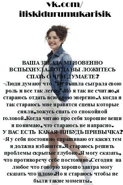Жаркая терра турецких сериалов - 2 - Страница 11 E06672a9c884df0cfe4e3b2ec1dbc25d