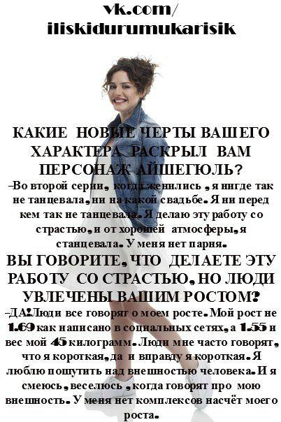 Жаркая терра турецких сериалов - 2 - Страница 11 05e97b4676abc7c2a7291c3453c078c2