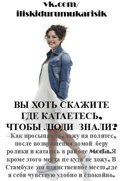 Жаркая терра турецких сериалов - 2 - Страница 11 404057c6967497ccef002eae50d9d1c3