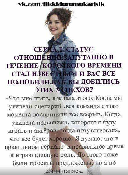 Жаркая терра турецких сериалов - 2 - Страница 11 76a1813799ca8e38432c60379e6539c3
