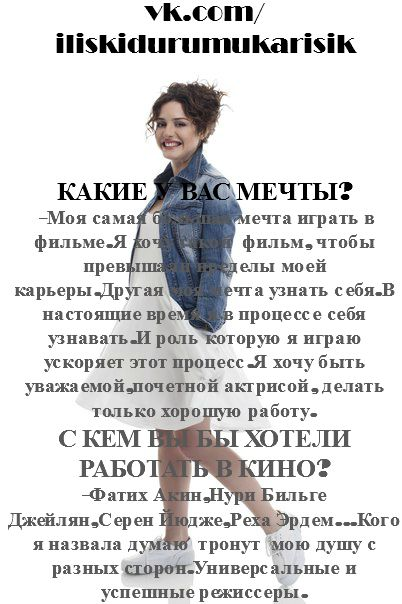 Жаркая терра турецких сериалов - 2 - Страница 11 283b3a8c3e125100942d6cd31c3aefd6