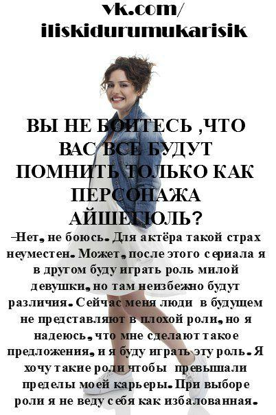 Жаркая терра турецких сериалов - 2 - Страница 11 B9f7713200c6e87d03d9de45bf87a4fc