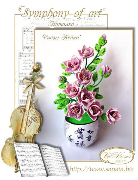 "Поздравляем победителей ""Symphony of art "" 35f562d91ff6b8b8d4d2f847092cfc6c"