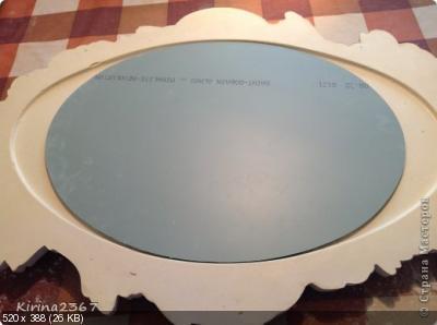 Старинное зеркало из потолочной розетки 08e1337ca7504770c77cc28ede922e47