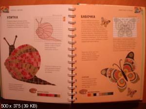 Все про мозаику 7d06239a6f2cf6eec1a325d4bda50f99
