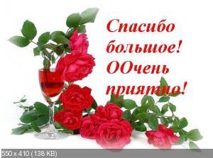 Поздравляем с Днем Рождения Елену (Elenka25) 2c7739daa54244ca5b696549674b551f