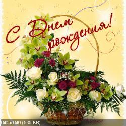 Поздравляем с Днем Рождения Алину (Чародейка) 62aca66327bccbb639df25592242f4dc