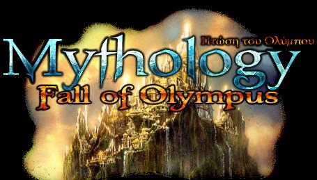 Mythology: Fall of Olympus 1z66xpx