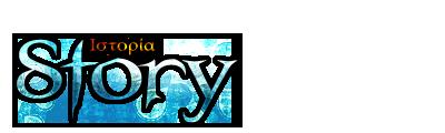 Mythology: Fall of Olympus S