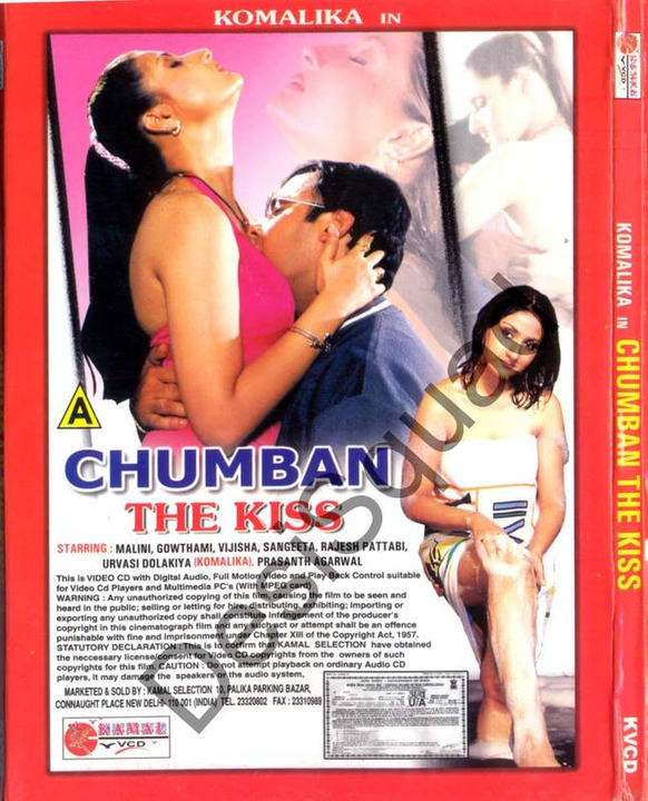 Chumban The Kiss Dvd Rip [warning:-it contains some nudity] 166