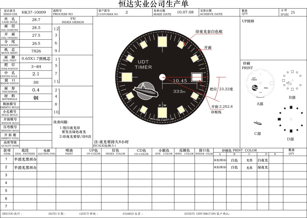 Re-Working the UDT Sub dials HK37-10009-2