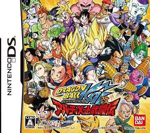 Dragon Ball Kai: Ultimate Butoden [Traducida al Ingles][NDS] DragonBallKaiUltimateButoden_DS_Jaquette_001