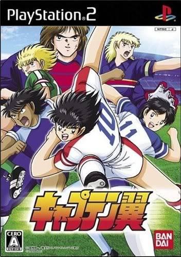 PS2 - Captain Tsubasa Captaintsubasa