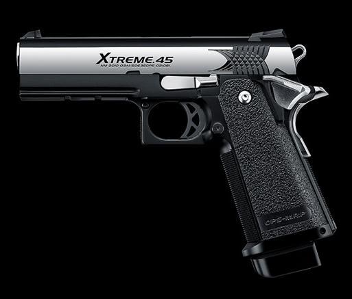 hi-capa Xtrem 45  vendu ! HiCapaXtreme45