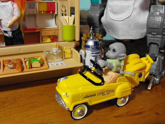 The Hamburger Wagon V Hmbrgr5-005