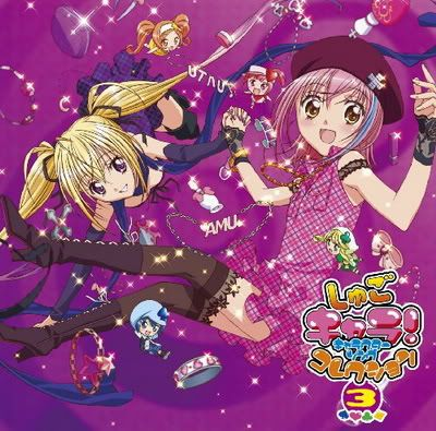 Shugo Chara! Character Song Collection 3 Shugo-1