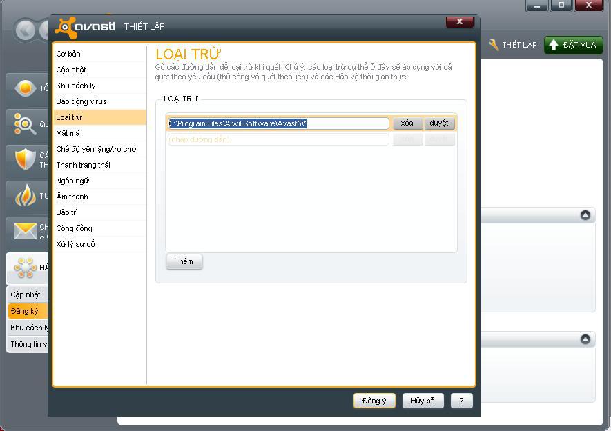 Avast! Internet Security 5.0.667 Bản quyền đến năm 2025  5-1