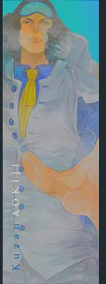 P S Y C H O D E L I A { De vacaciones } - Página 2 Aokihi