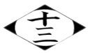 13º Division