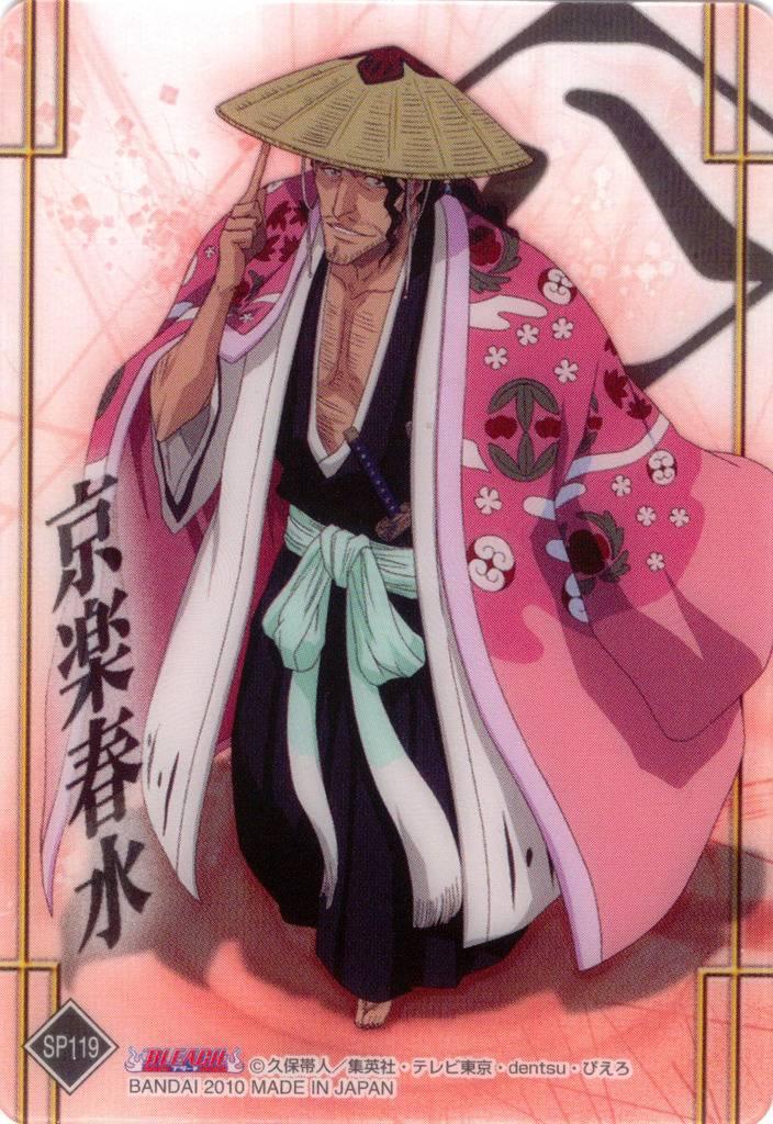 Ujiyasu Taketoshi [Approved; 3-5] Kyouraku.Shunsui.full.395436_zpsh6dq8tpk