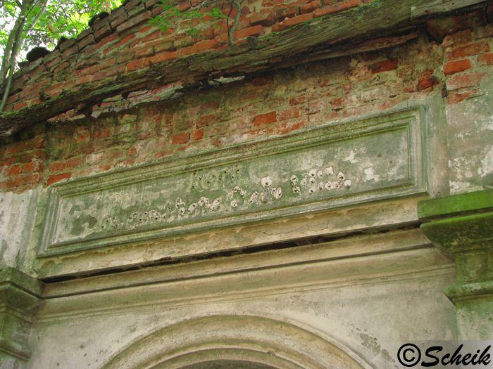 Goruńsko (gmina Bledzew) - grobowiec rodzinny C228