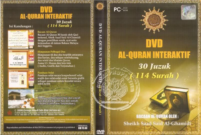 DVD Al Quran Interaktif AlQuranInteraktif