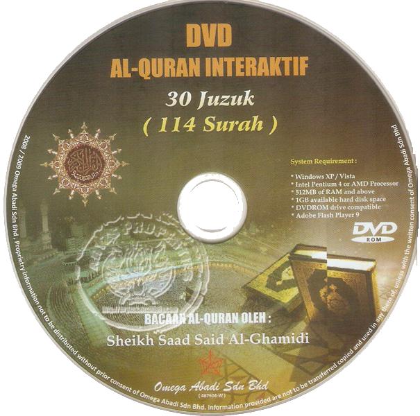 DVD Al Quran Interaktif AlQuranInteraktifDVDcopy