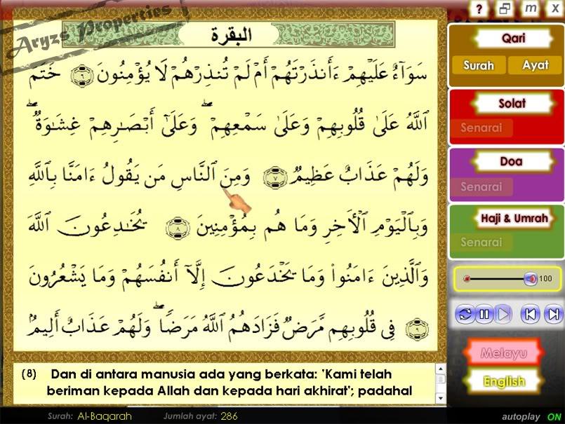 DVD Al Quran Interaktif Quran2