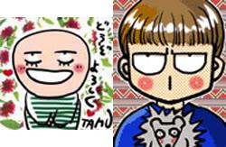 Chân dung tự họa của các mangaka Tamura