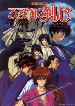 Rurouni Kenshin-Anime y Manga RurouniKenshin
