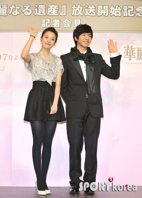 lee seung gi,han hyo joo,briliant legacy