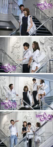 lee seung gi,han hyo joo,bae son bin,briliant legacy,moon chae won