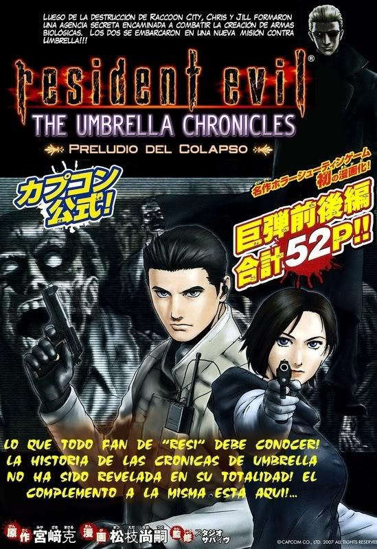 Resident Evil The Umbrella Chronicles [Manga] Manga_esp01_00