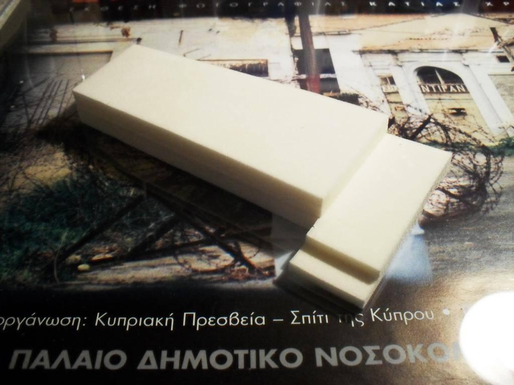 Στις γειτονιές της Ελλάδας SDC12703_zps2c409839